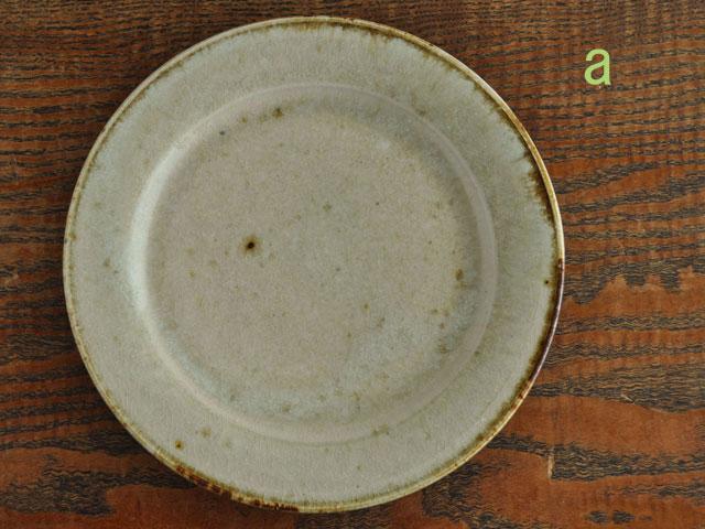 わら灰釉六寸リム皿-8a