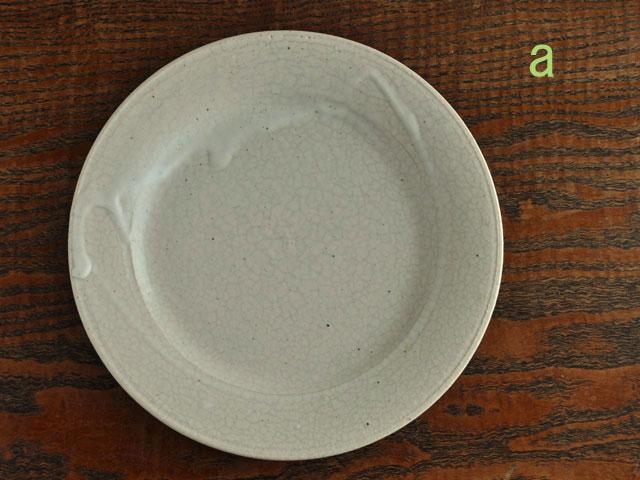 失透釉六寸リム皿-8a