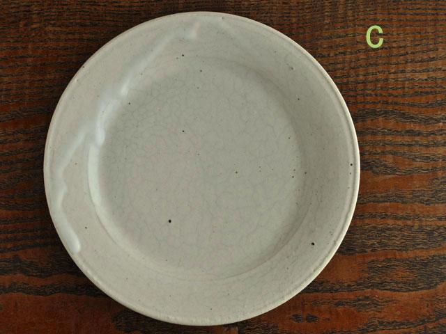 失透釉六寸リム皿-8c