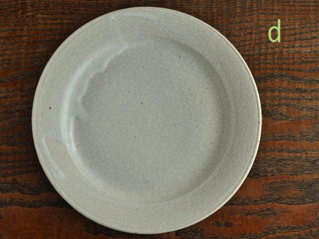 失透釉六寸リム皿-8d