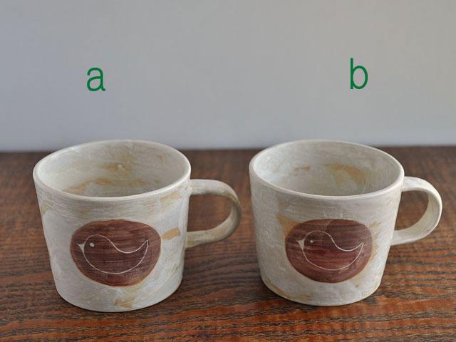 子ども食器(とり)マグカップ-6